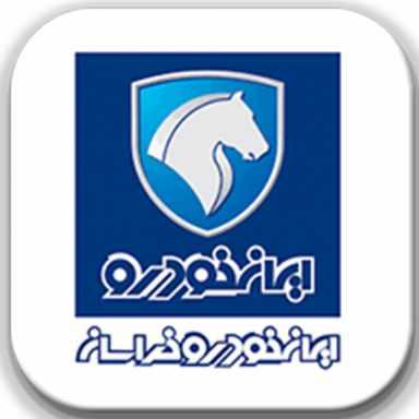 شرکت ایران خودروی خراسان